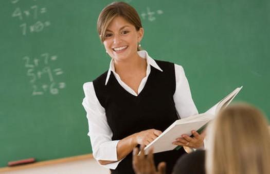 Робота для вчителів