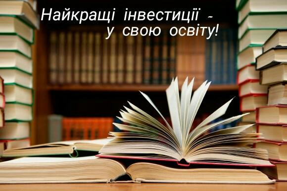 Інвестуй в освіту разом з репетиторами англійської AB-Lingvo!